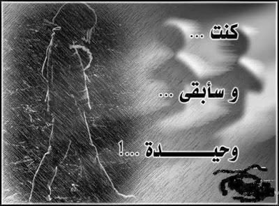 بالصور صور حزينه جدا جدا , التعبير عن الحزن 1157 6