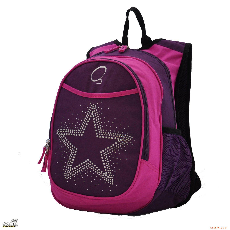 305904c1dc62a حقائب مدرسية