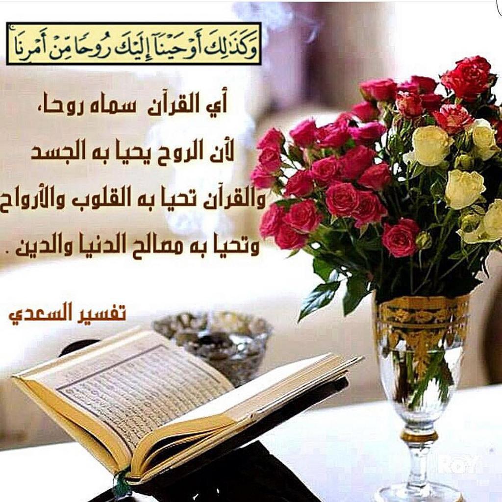 بالصور اذكار الجمعة , ادعيه واذكار فضل يوم الجمعه 1845 1