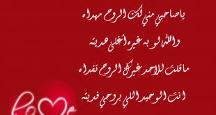 صورة قصائد شعرية , اجمل ماقيل في الشعر