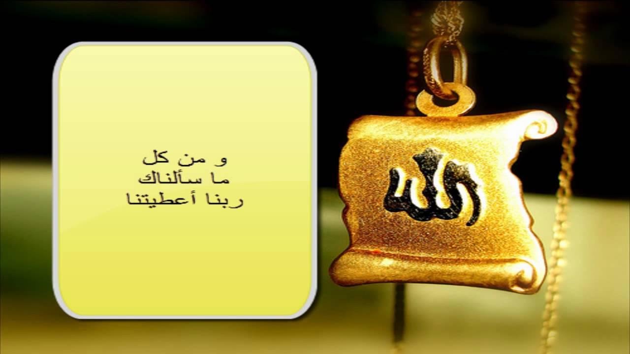 صور دعاء الحمد , ادعيه اسلاميه رائعه ومؤثره