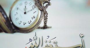 صورة صوردينيه للفيس بوك , اجمل بوسترات اسلاميه