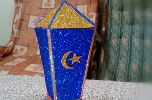 صورة طريقة عمل فانوس رمضان , خطوات صنع فانوس يدوي