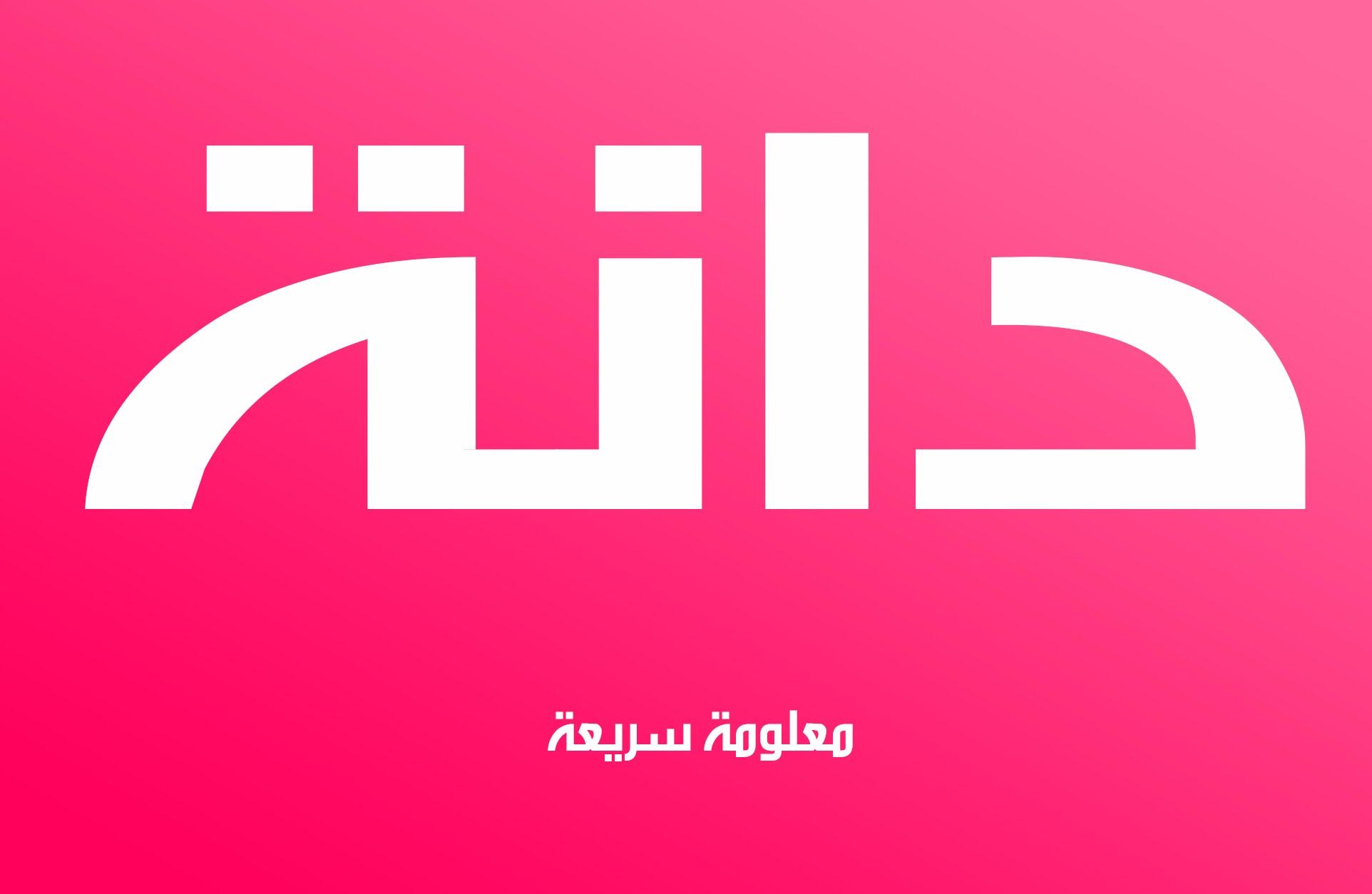 صورة معنى اسم دانه , اجمل اسماء ومعناها