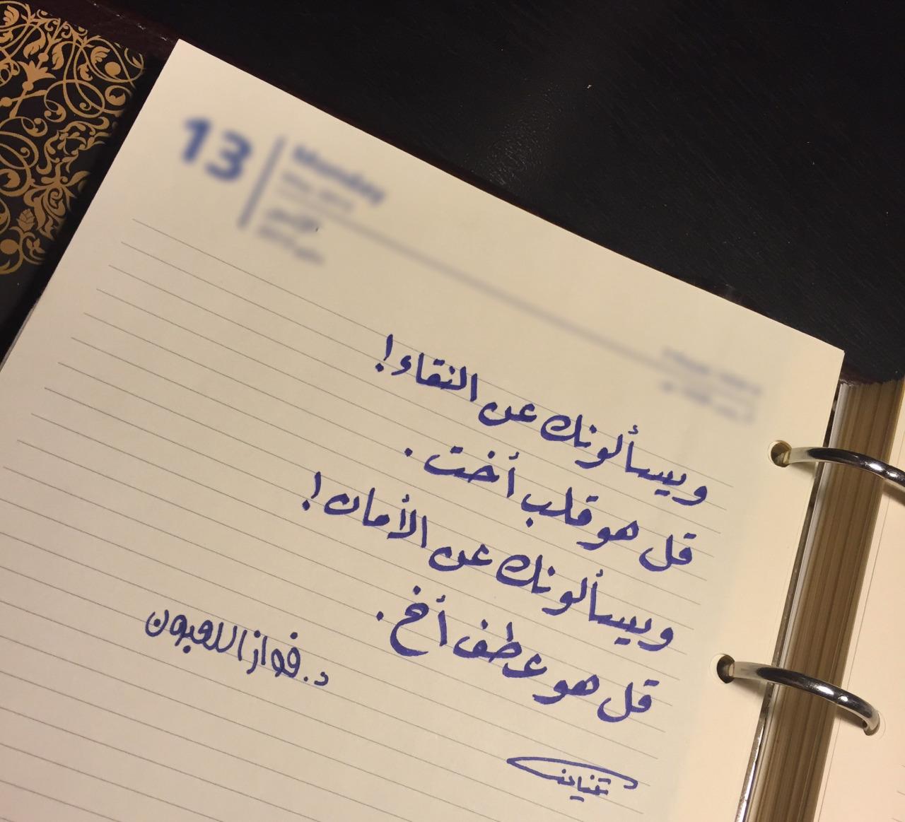صوره عبارات عن الاخ للواتس اب , اجمل كلمات شعريه لوصف الاخ