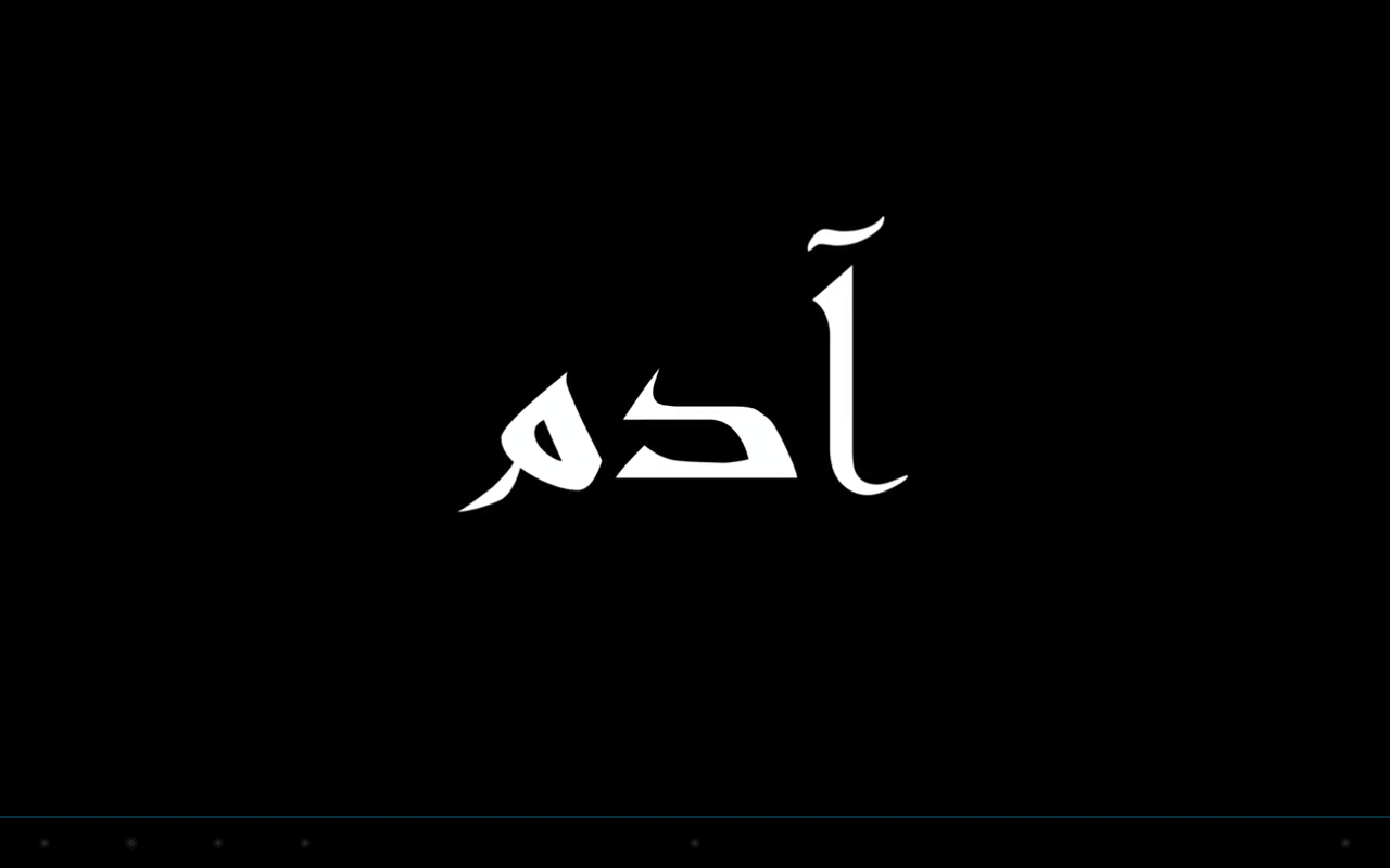 بالصور اسماء اولاد 2019 , اغرب واجمل اسماء ولاد 2138 2