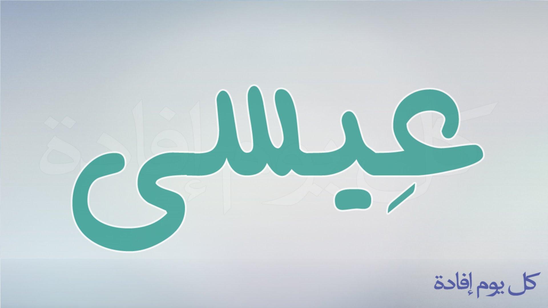بالصور اسماء اولاد 2019 , اغرب واجمل اسماء ولاد 2138
