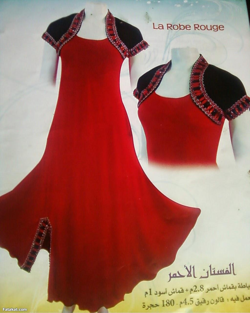 بالصور بدعيات صيفية وهرانية , احدث موديلات ملابس صيفيه 2139 1