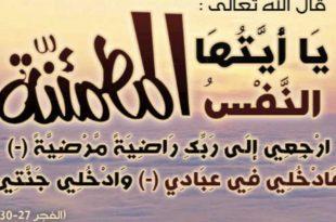 بالصور دعاء للميت في رمضان , افضل ادعيه للميت في شهر رمضان 2153 3 310x205
