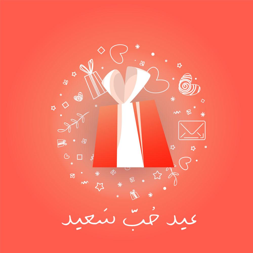 بالصور صور للعيد , اجمل بوستات تهنئه بالعيد 2189 7