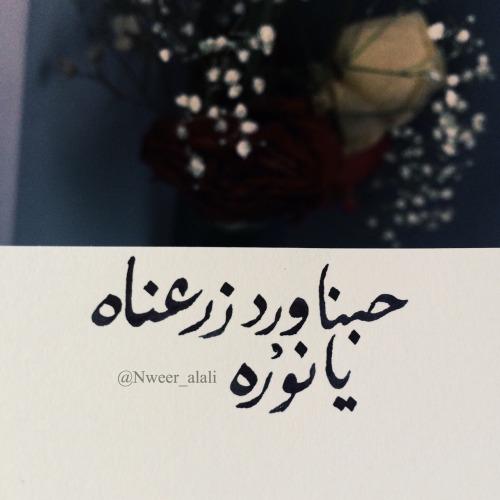 صوره رسائل غزل , اجمل كلمات وصور للغزل