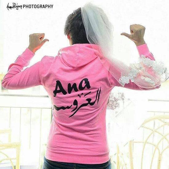 بالصور صور انا العروسه , صور وبوستات للعرائس 2201 4