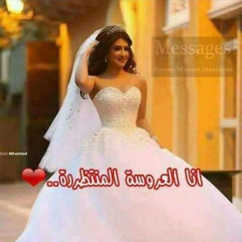 بالصور صور انا العروسه , صور وبوستات للعرائس 2201 5
