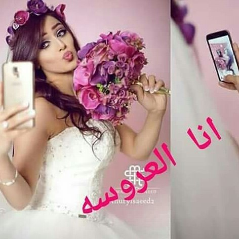 بالصور صور انا العروسه , صور وبوستات للعرائس 2201 7