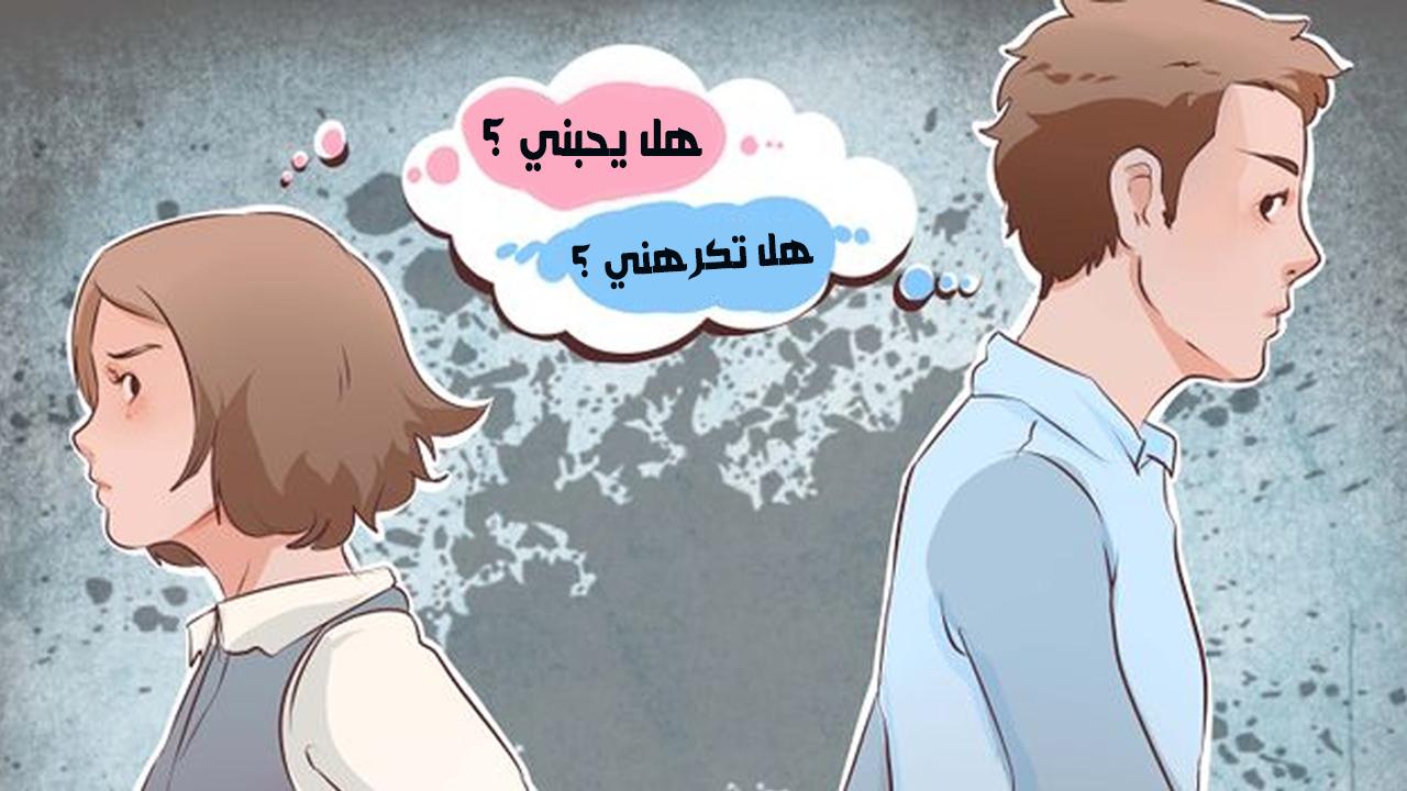 بالصور كيف تعرف ان الشخص يحبك علم النفس , علامات حب الشخص لك 2208