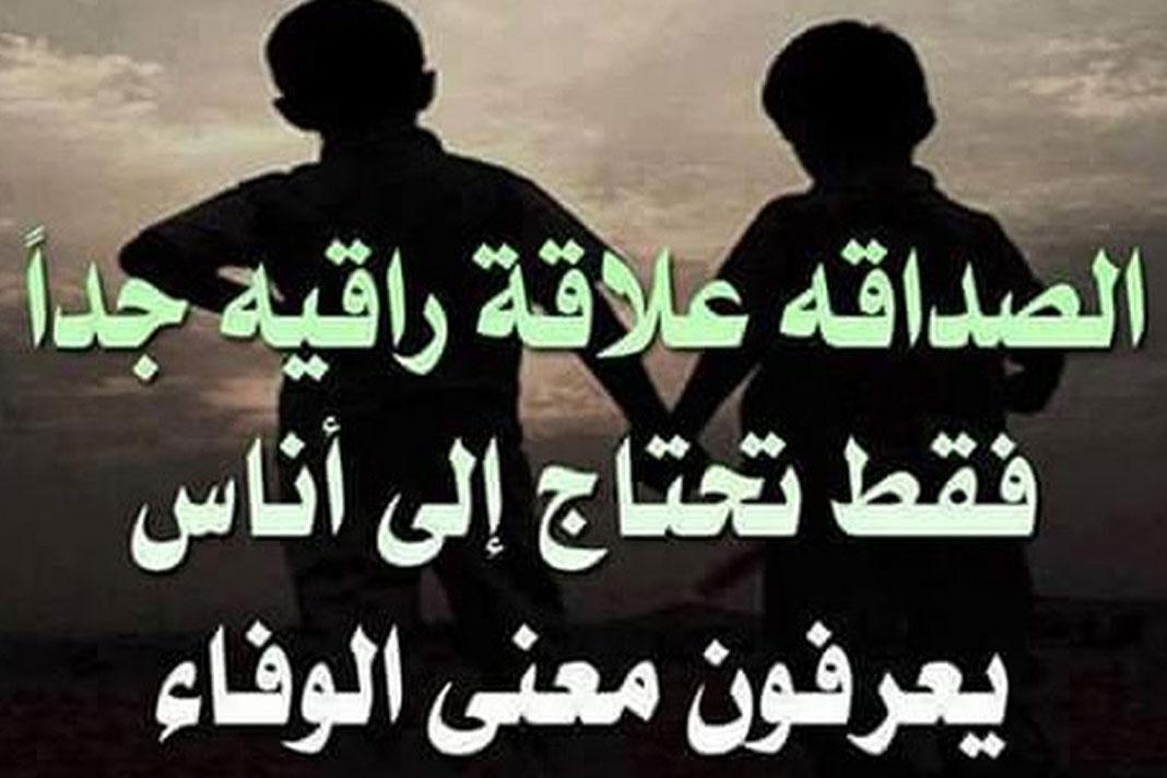 بالصور شعر عن الصداقة والاخوة , كلمات جميلة عن الاخوة و الصداقة 2261 9