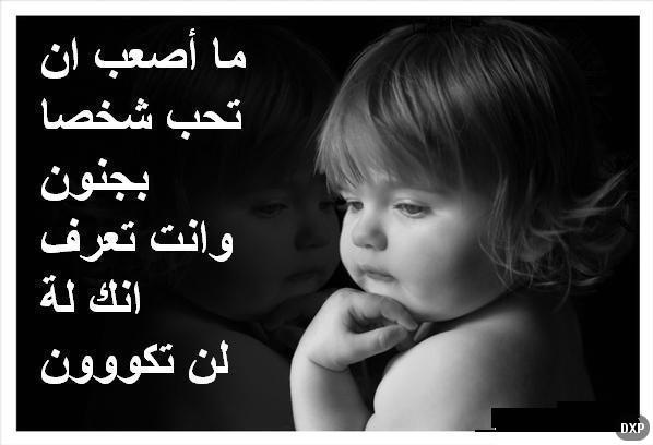بالصور اقوى شعر حزين , ابيات من الشعر الحزين 2372 10