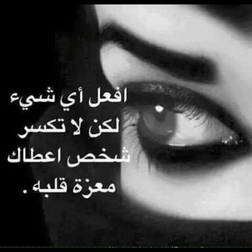 بالصور اقوى شعر حزين , ابيات من الشعر الحزين 2372 12