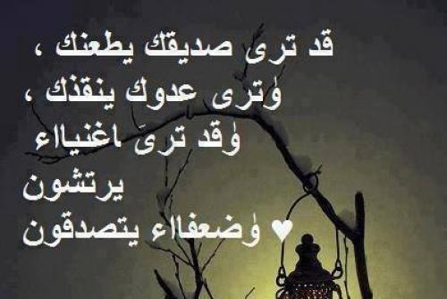 بالصور اقوى شعر حزين , ابيات من الشعر الحزين 2372 4