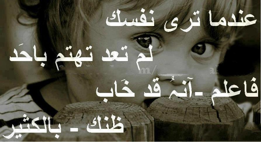 بالصور اقوى شعر حزين , ابيات من الشعر الحزين 2372 6
