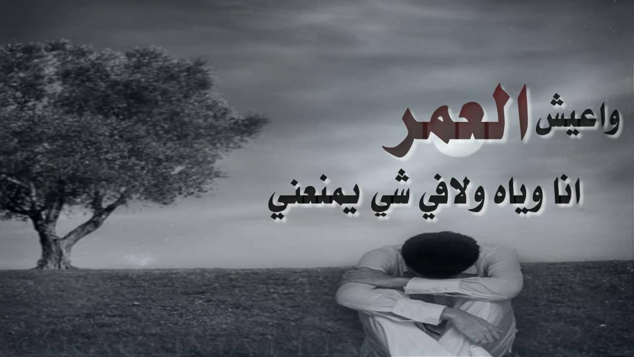 صوره اقوى شعر حزين , ابيات من الشعر الحزين