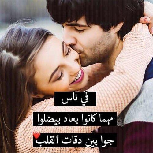 بالصور كلام رومانسي للحبيبة , عبارات عشق جميله 2382 1