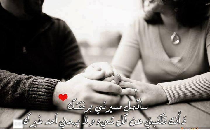 بالصور كلام رومانسي للحبيبة , عبارات عشق جميله 2382 2
