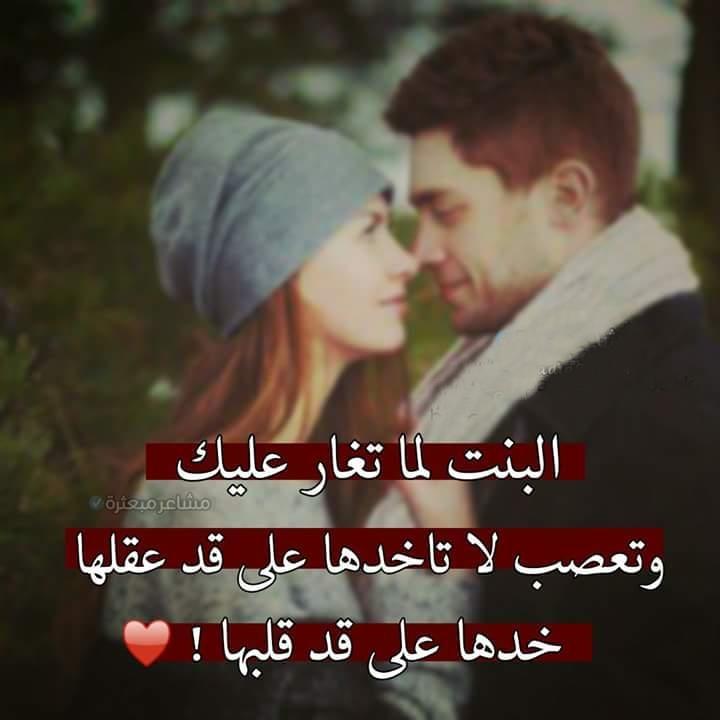 بالصور كلام رومانسي للحبيبة , عبارات عشق جميله 2382 4