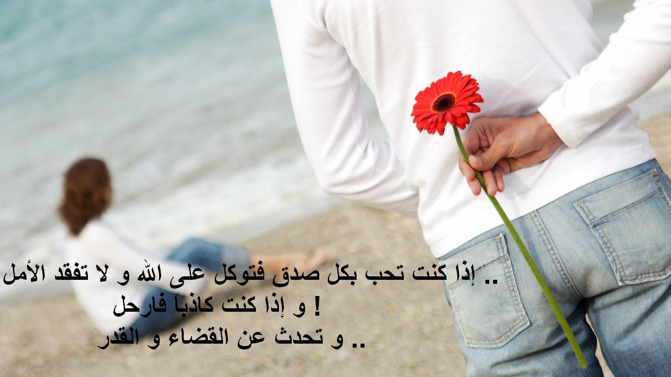 بالصور كلام رومانسي للحبيبة , عبارات عشق جميله 2382