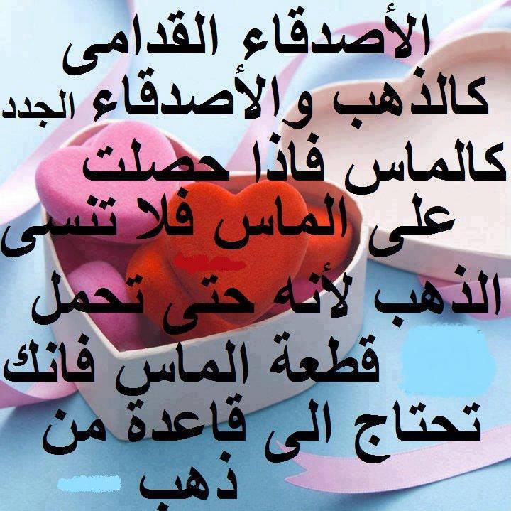 بالصور صور مكتوب عليها حكم , صور حكم ومواعظ 2406 10