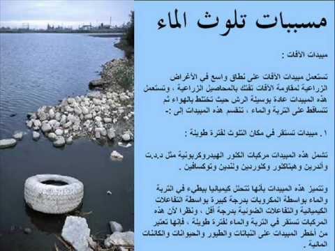 بالصور تعبير عن البيئة , المحافظة على البيئة 2425 1