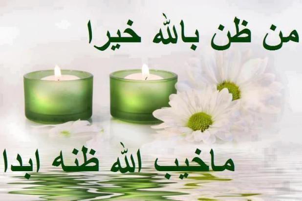 بالصور صور دينيه جميله , خلفيات دينية روعة 2444 1