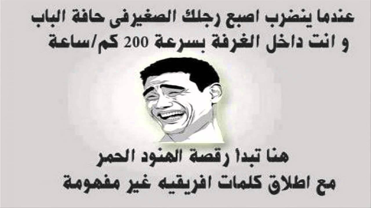 بالصور صور مضحكة جدا , اضحك من قلبك 2452 10