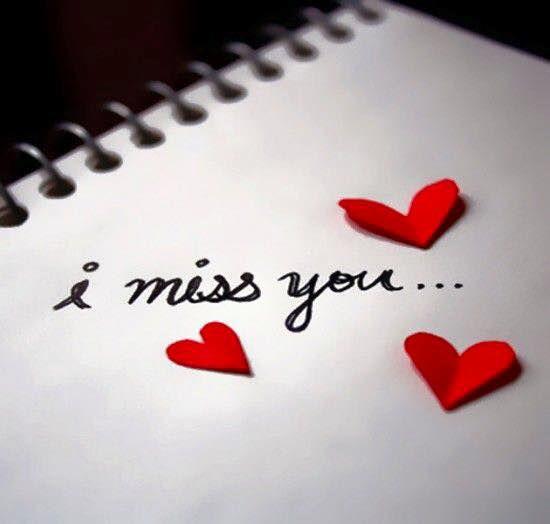 صور رسائل شوق للحبيب البعيد , مسجات شوق رومانسية