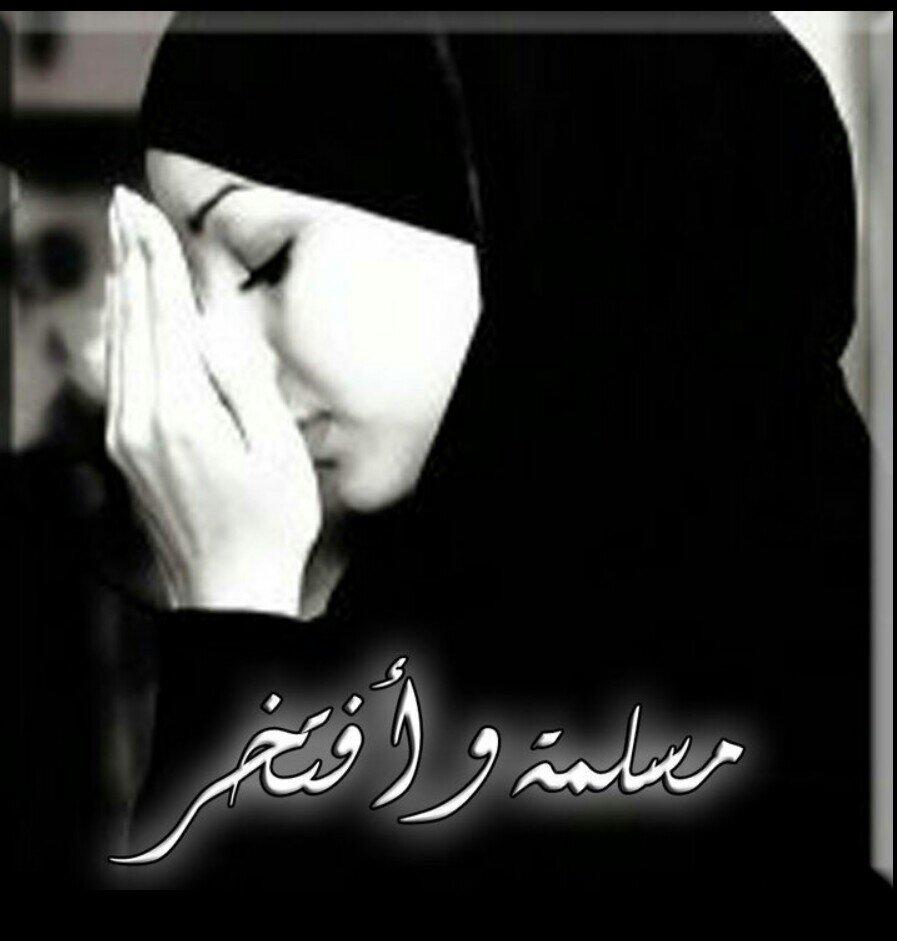 صوره صور بنات دينيه , خلفية بنات مسلمة للجوال
