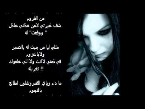 بالصور قصائد حامد زيد , اجمل اشعار حامد زيد 2489 3