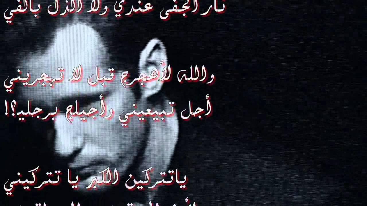 بالصور قصائد حامد زيد , اجمل اشعار حامد زيد 2489 4