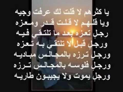 بالصور قصائد حامد زيد , اجمل اشعار حامد زيد 2489 7