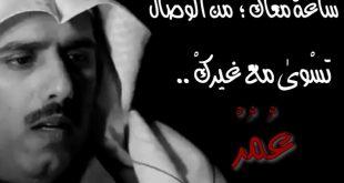 صورة قصائد حامد زيد , اجمل اشعار حامد زيد