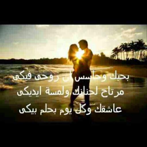 بالصور حب و غرام , صور حب رومانسية جدا 2502 5