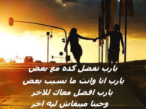 بالصور حب و غرام , صور حب رومانسية جدا 2502 6