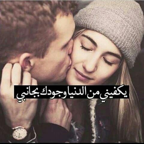 بالصور حب و غرام , صور حب رومانسية جدا 2502 7