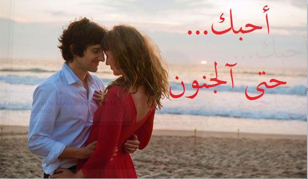 بالصور حب و غرام , صور حب رومانسية جدا 2502 8