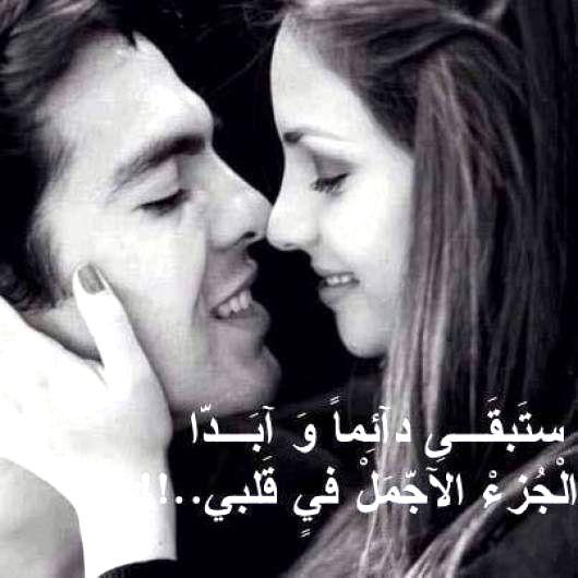 صور حب و غرام , صور حب رومانسية جدا