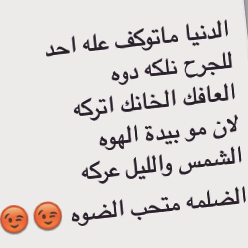 بالصور شعر غزل عراقي , اجمل كلمات حب 2525 1