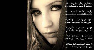 صوره شعر غزل عراقي , اجمل كلمات حب