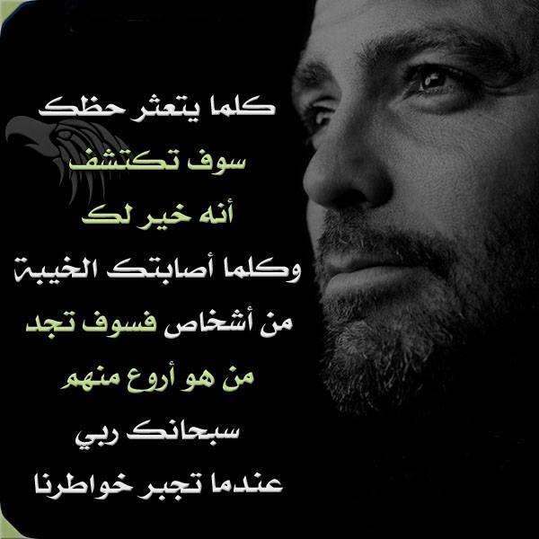 بالصور صور اشعار حزينه , كلمات حزينة للفيس بوك 2540 3