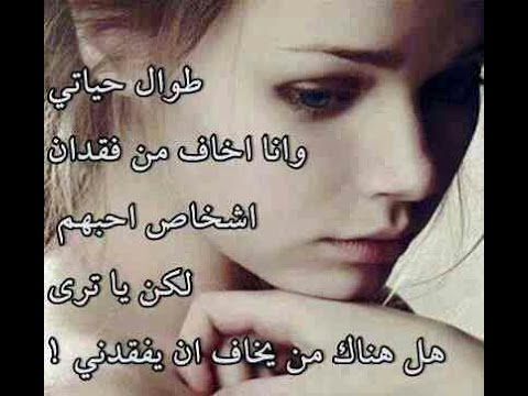بالصور صور اشعار حزينه , كلمات حزينة للفيس بوك 2540 4
