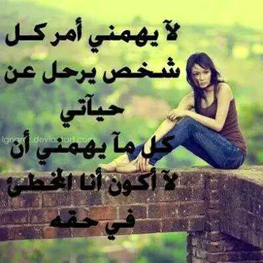 بالصور صور اشعار حزينه , كلمات حزينة للفيس بوك 2540 6