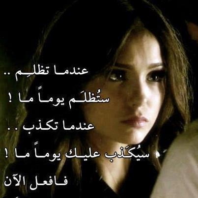 بالصور صور اشعار حزينه , كلمات حزينة للفيس بوك 2540 7